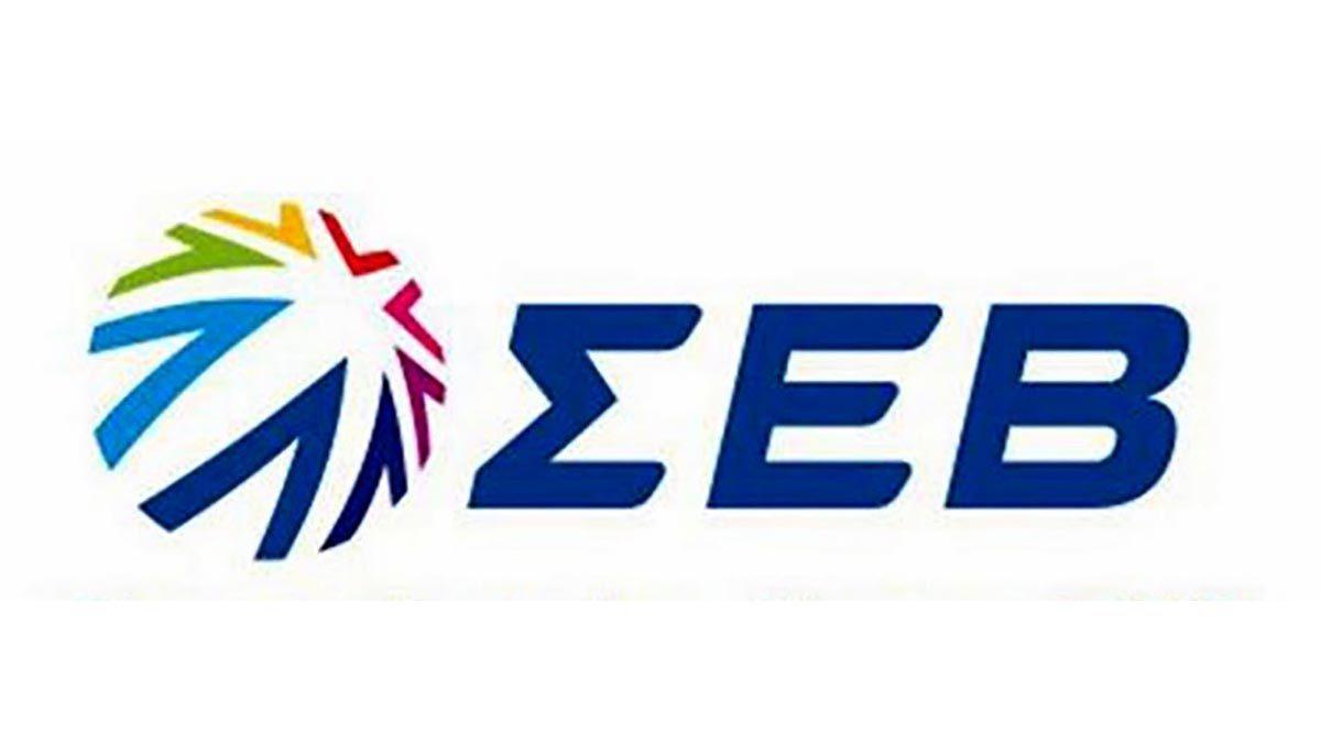 ΣΕΒ logo