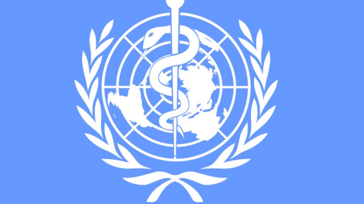 ΠΟΥ - Παγκόσμιος Οργανισμός Υγείας
