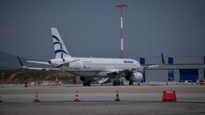 """Διεθνές Αεροδρόμιο """"Ελευθέριος Βενιζέλος"""""""