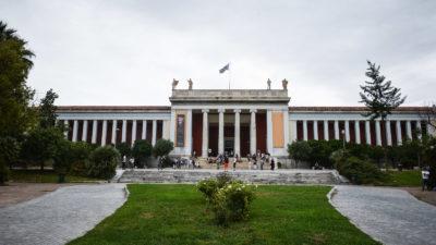 Κτίριο Εθνικό Αρχαιολογικό Μουσείο