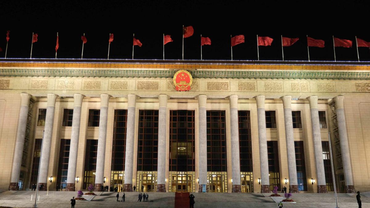 Κίνα, Πεκίνο
