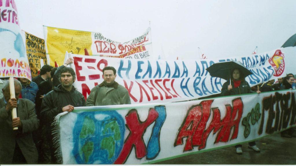 Αντι-ΝΑΤΟική διαδήλωση στα Χανιά 2003
