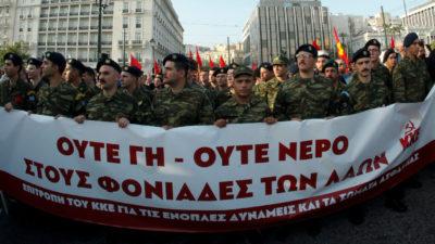 Επιτροπη ΕΔ και ΣΑ / Στρατιώτες /διαδήλωση στο Συνταγμα Απρίλης 2018