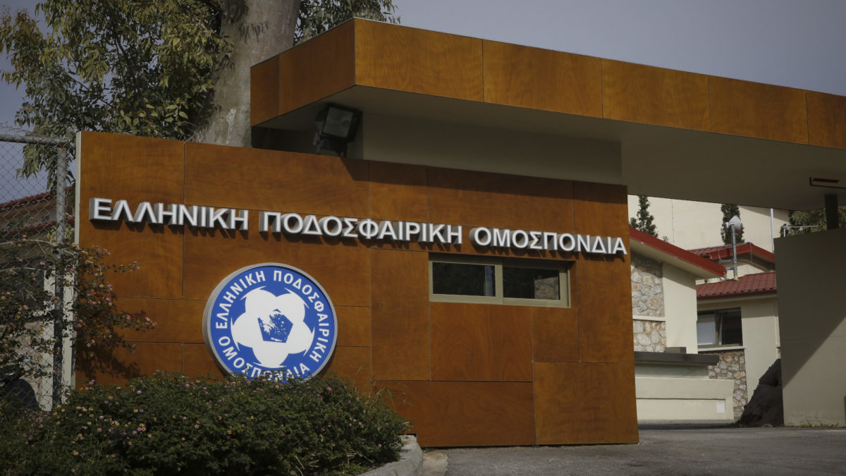 Γραφεία ΕΠΟ