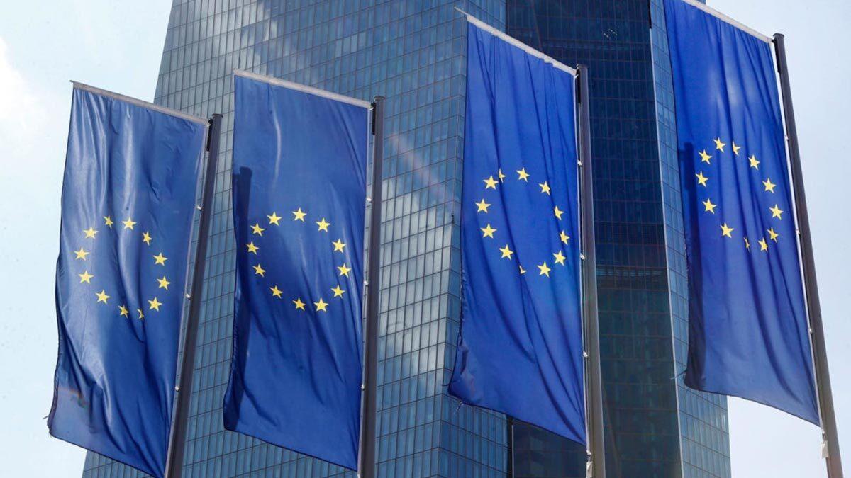 ΕΕ - Κτίριο της Ευρωπαϊκής Κεντρικής Τράπεζας
