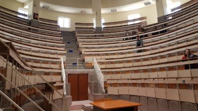 Αμφιθέατρο Ιατρικής Σχολής Αθηνών