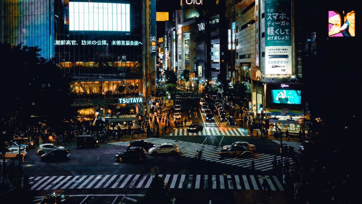 Ιαπωνία - Τόκιο