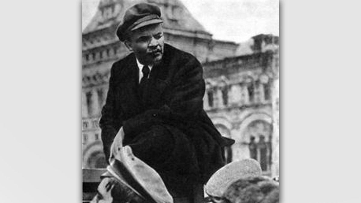 Λένιν