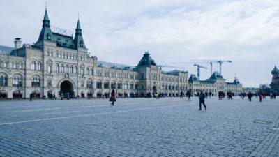 Μόσχα-Ρωσία