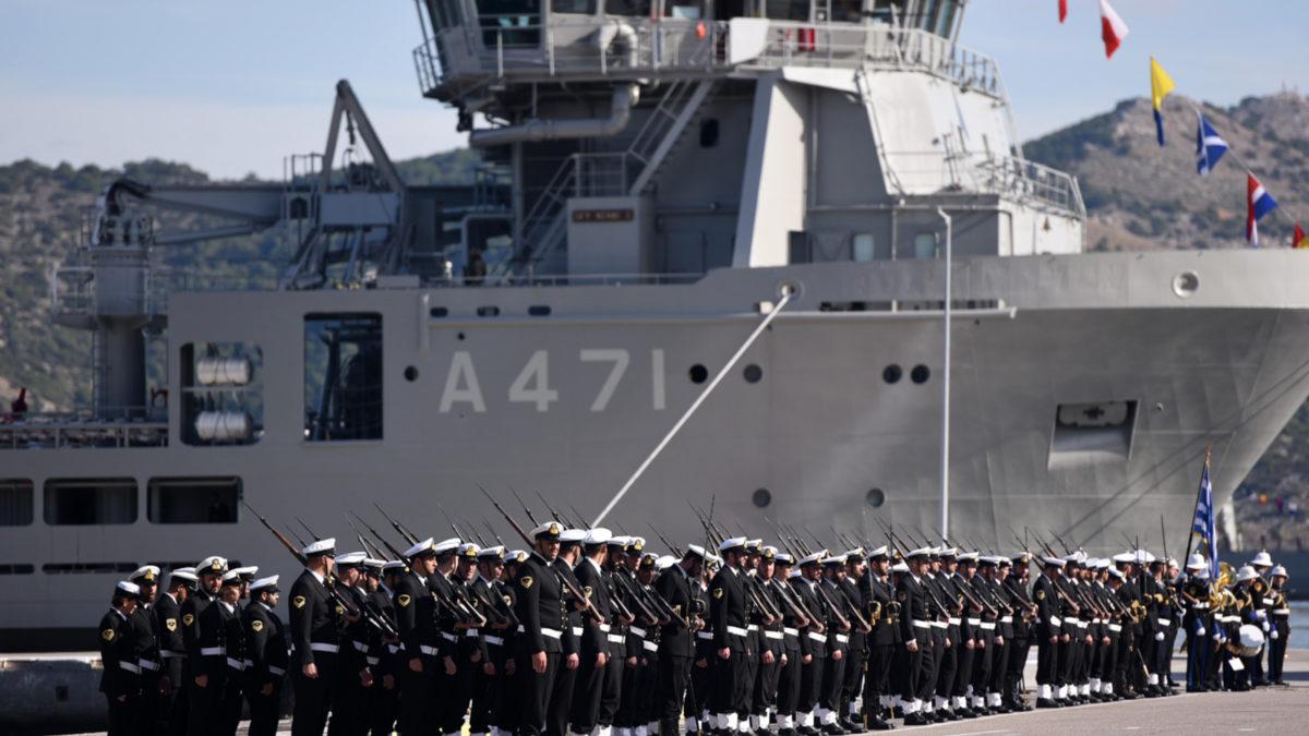 Πολεμικό Ναυτικό - ΠΓΥ Άτλας 1