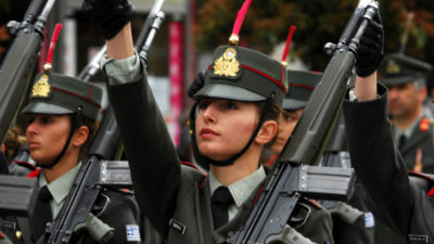 Σχολή Μονίμων Αξιωματικών - Παρέλαση