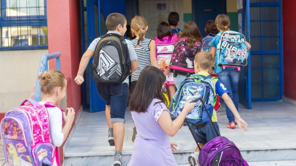 Σχολείο Μαθητές