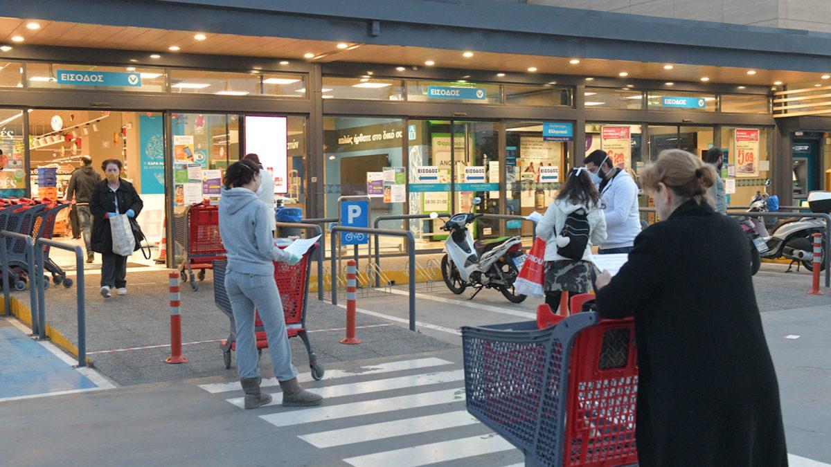 Ημέρα δράσης για εργαζόμενους σε σουπερ μαρκετ