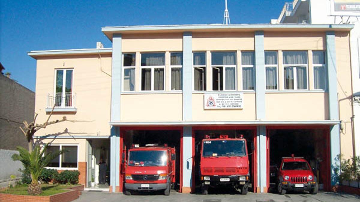 Πυροσβεστικός Σταθμός Αθηνών - Καλλιθέα