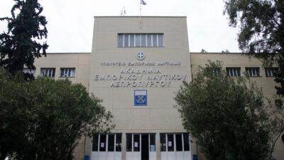 ΑΕΝ Ασπροπύργου - Ακαδημία Εμπορικού Ναυτικού Ασπροπύργου