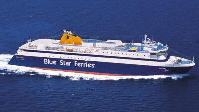 Πλοίο Blue Star Paros