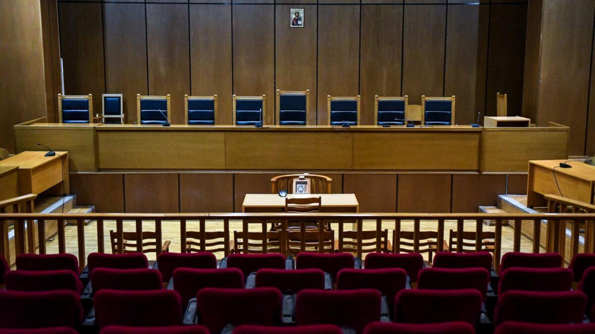 Αιθουσα δικαστηριου
