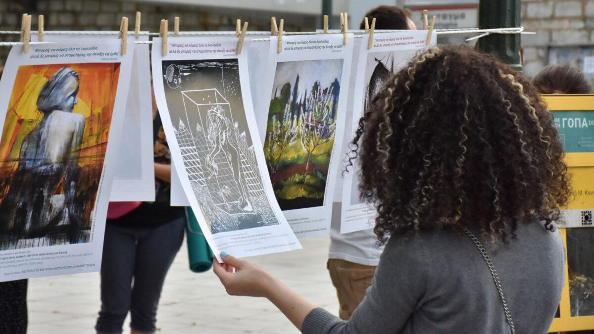 Από τη συμμετοχή του ΕΕΤΕ στην κινητοποίηση των καλλιτεχνών στο Σύνταγμα, Μάης 2020