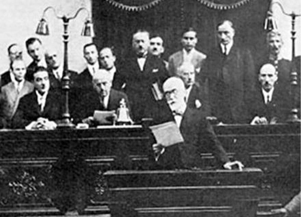 Σύνταγμα 1911