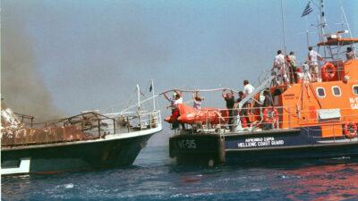 Από επιχείρηση του Λιμενικού στην Ελούντα το 1999