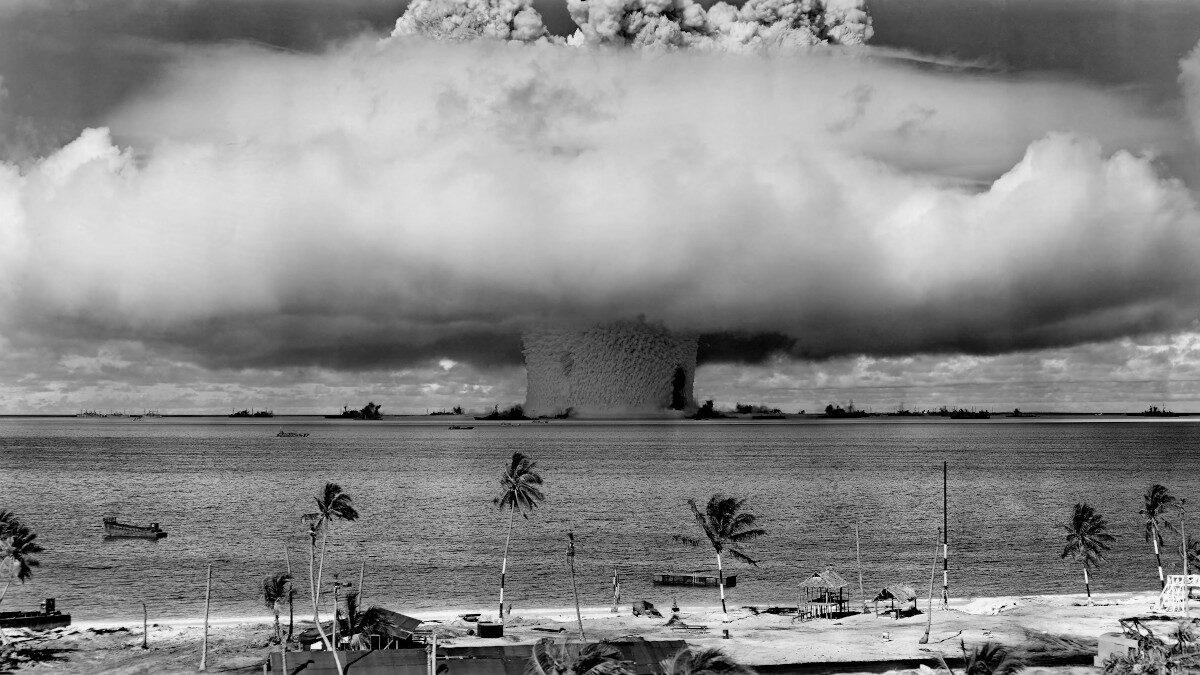 Πυρηνική Δοκιμή