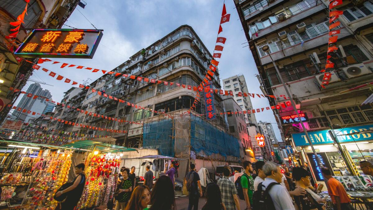 Χονγκ Κονγκ- κίνα