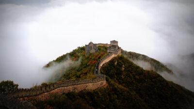 Κίνα Σινικό τείχος