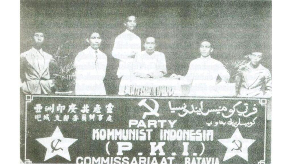 Κ.Κ. Ινδονησίας