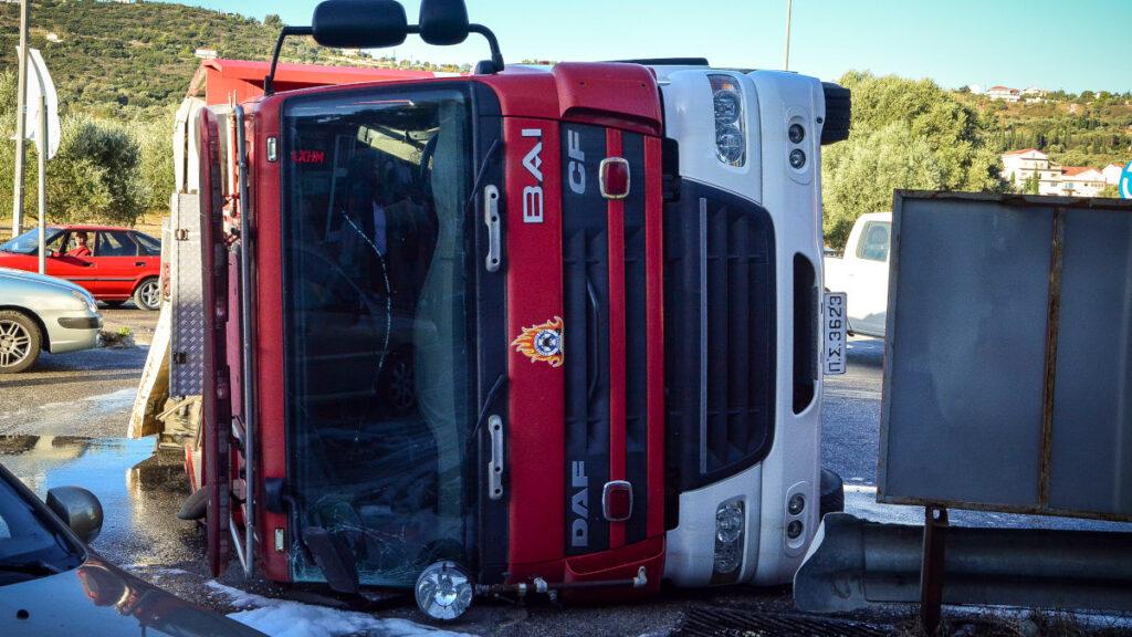 Ατύχημα Πυροσβεστικού οχήματος