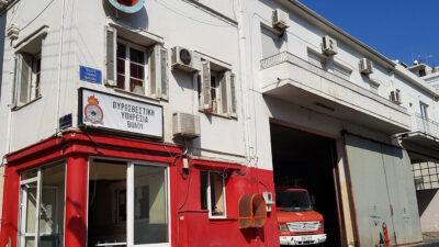 Πυροσβεστική Υπηρεσία Βόλου