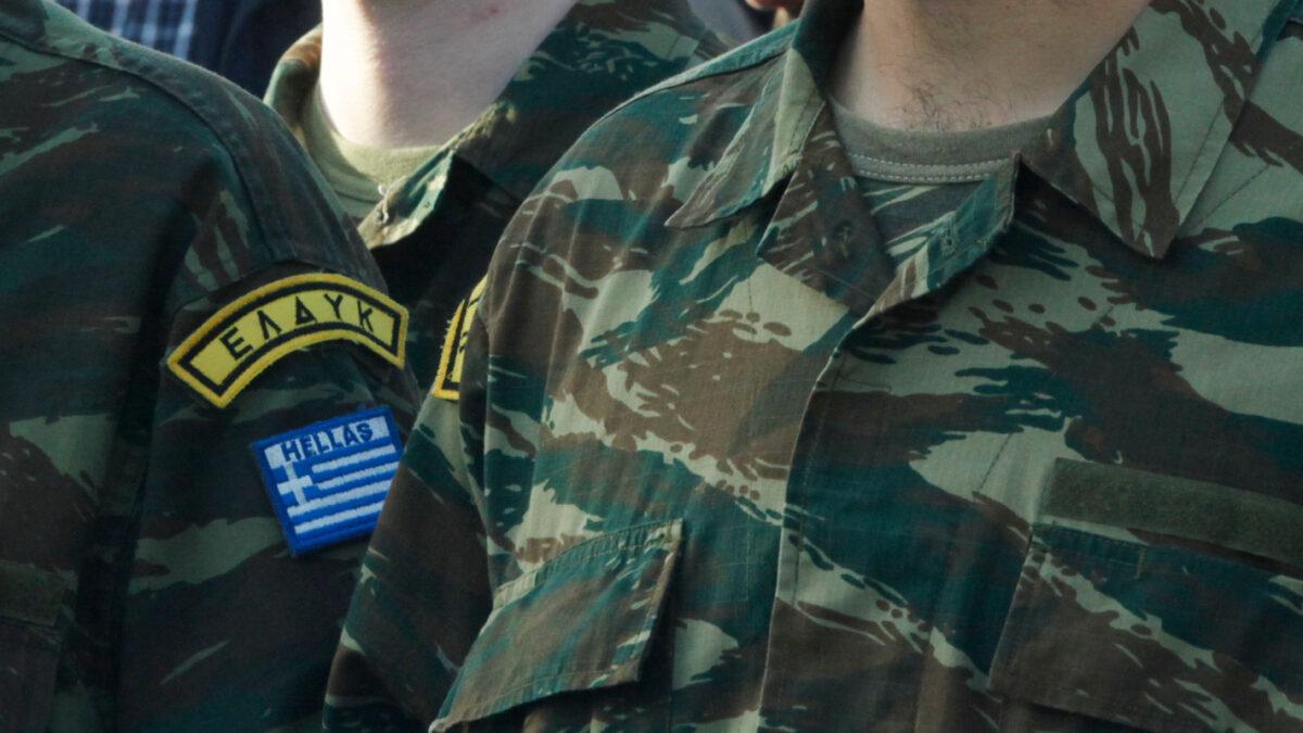 Στρατιώτης - Γαρύφαλλο -ΕΛΔΥΚ