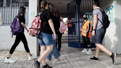 Μαθητές σχολείο άνοιγμα