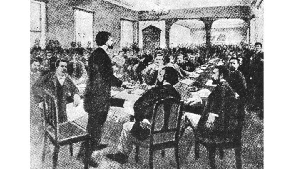 Συνέδριο της Γκότα