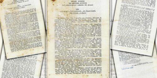 Ανοιχτή επιστολή της ΚΕ ΚΚΕ προς τους άνδρες των Ενόπλων Δυνάμεων- Ιούνιος 1974