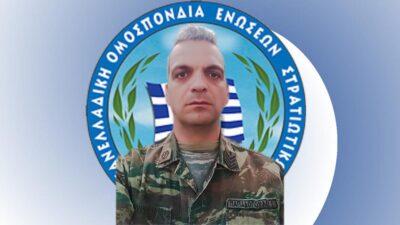 ΠΟΕΣ - Παπαδόπουλος - Δράμα_16X9