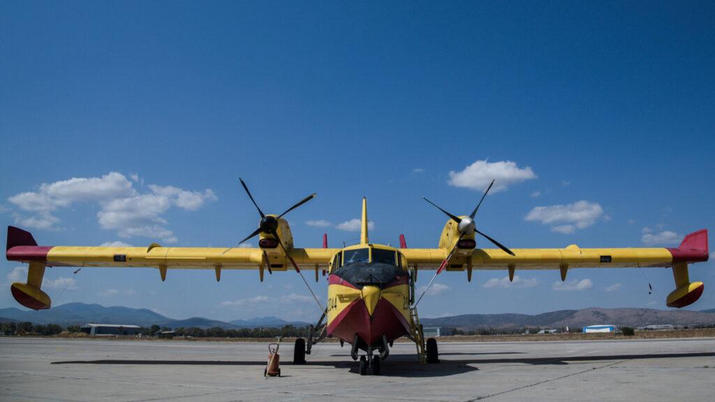 Πολεμική Αεροπορία - Αεροπλάνο Πυροσβεστικό Canadair CL-415