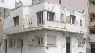 Λιμεναρχείο Αλεξανδρούπολης