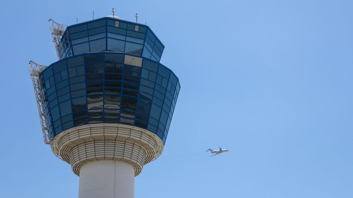 Πύργος Ελέγχου- Αεροδρόμιο Ελ. Βενιζέλος