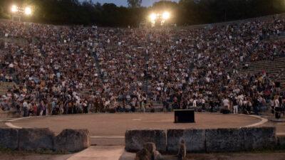 Το αρχαίο θέατρο Επιδαύρου