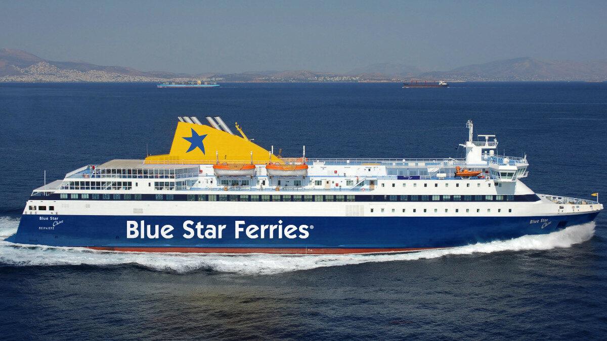 Πλοίο Bleu Star Chios