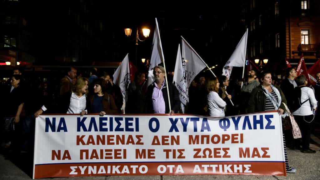 Συγκέντρωση διαμαρτυρίας φορέων της Δυτικής Αττικής για τον ΧΥΤΑ Φυλής