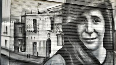 Grafiti- Δίστομο