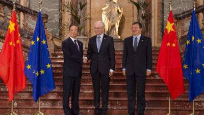 ΕΕ Κίνα