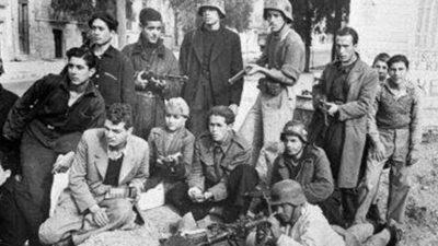 Τμήμα ΕΛΑΣιτών στην Καισαριανή