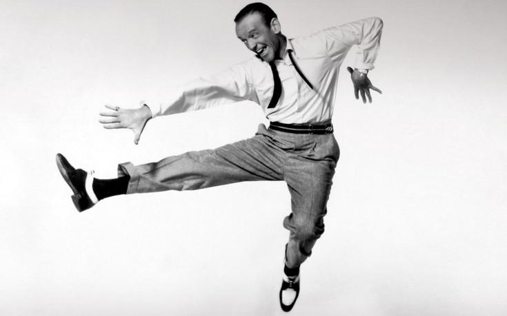 Πολιτισμός - Κινηματογράφος - Χορός - Φρεντ Αστέρ