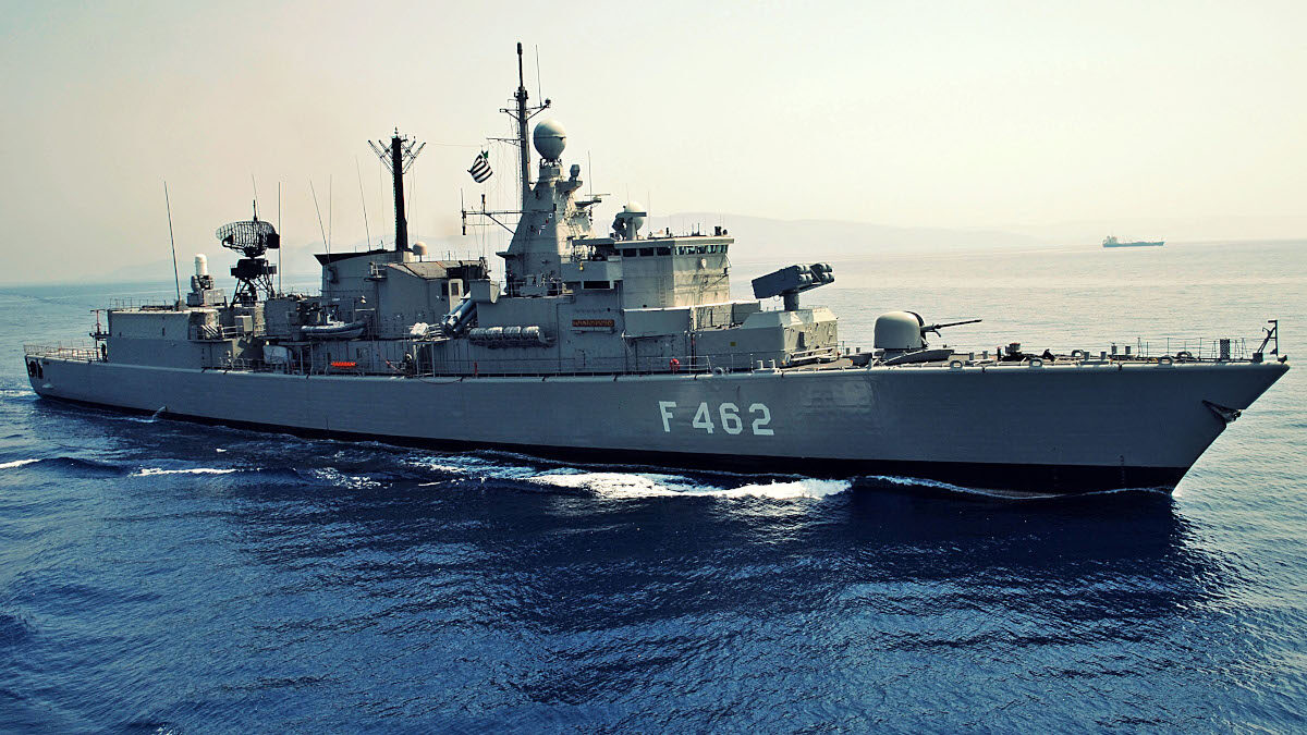 Πολεμικό Ναυτικό - Φρεγάτα Κουντουριώτης