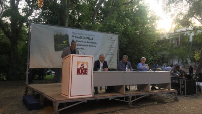 Βιβλιοπαρουσιάση του «Φύλλου Πορείας» από Σύγχρονη Εποχή και Ιανός στο πρώην ΕΑΤ-ΕΣΑ στις 29/6/2020 - Ομηλία ΓΓ της ΚΕ του ΚΚΕ