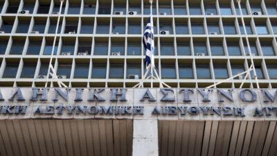 Γενική Αστυνομική Διεύθυνση Αττικής-ΓΑΔΑ