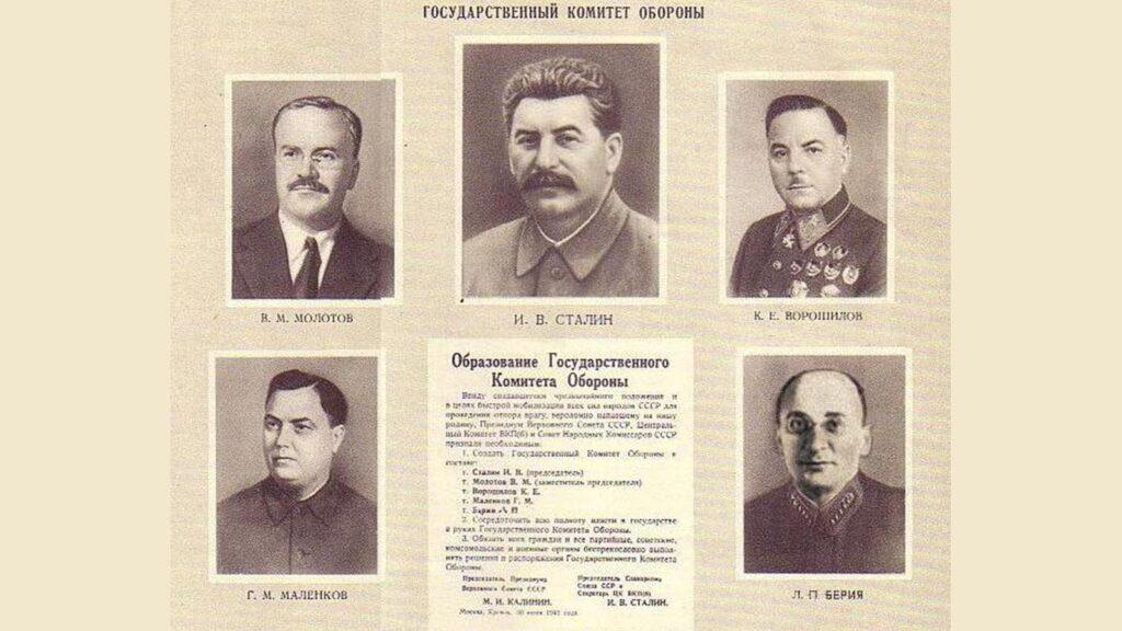 Τα μέλη της Κρατικής Επιτροπής Άμυνας της ΕΣΣΔ