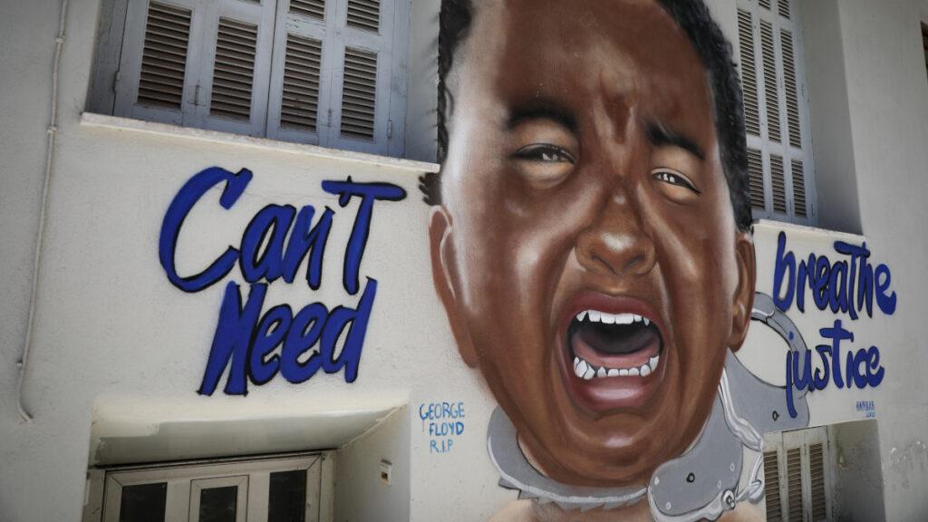 Γκράφιτι σε δρόμο της Αθήνας - Τζόρτζ Φλόυντ